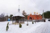 Белевский район, Жабынь, Фото: 4