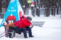 Зимний парк, Фото: 2