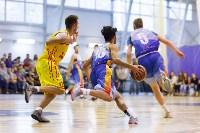 Баскетбол. 30.06.2015 БК Арсенал - сб.Армении, Фото: 74