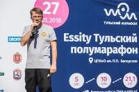 Essity Тульский полумарафон собрал 850 спортсменов со всей России, Фото: 165