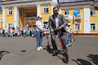 Открытие ДК Болохово, Фото: 58