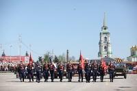 Бессмертный полк в Туле. 9 мая 2015 года., Фото: 18