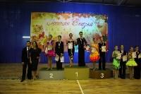 Танцевальный турнир «Осенняя сказка», Фото: 157