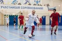 Мэр Тулы Юрий Цкипури и команда ветеранов «Фаворит» сыграли в футбол с волонтерами, Фото: 56
