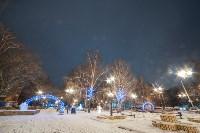 Новогодняя Тула, Фото: 56