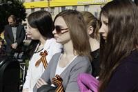 Тамбовский патриотический автопробег. 14 мая 2014, Фото: 4