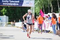 Essity Тульский полумарафон собрал 850 спортсменов со всей России, Фото: 18