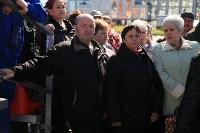 """Митинг ООО """"ЖКУ"""" г. Тулы 6 мая 2015 года, Фото: 21"""