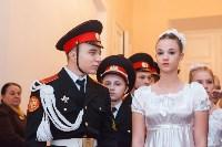 В колонном зале Дома дворянского собрания в Туле прошел областной кадетский бал, Фото: 5