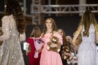 Титул «Краса Тулы – 2021» выиграла Юлия Горбатова, Фото: 161