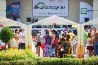 «Школодром-2018». Было круто!, Фото: 532