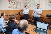 Экзамен для полицейских по жестовому языку, Фото: 10