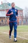 Тульский «Арсенал» готовится к выезду в Нижний Новгород, Фото: 44