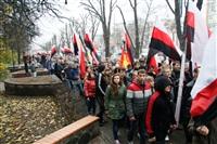 «Русский марш». 4 ноября 2013 года, Фото: 14
