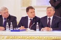 Заседание Государственного совета, 24.12.2015, Фото: 5