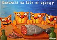 картины В.Ложкина, Фото: 7