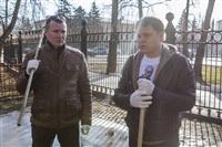 Субботник в Комсомольском парке с Владимиром Груздевым, 11.04.2014, Фото: 39