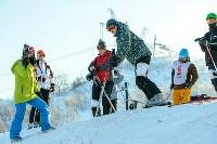 Первый этап чемпионата и первенства Тульской области по горнолыжному спорту, Фото: 70