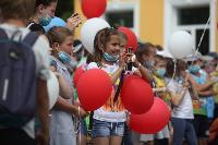 Открытие ДК Болохово, Фото: 20