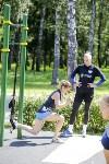 """Тренировка """"Тулицы"""" в парке, Фото: 85"""