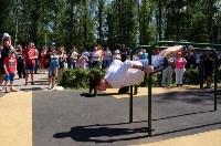 Соревнования по воркауту от ЛДПР, Фото: 6