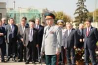 День оружейника-2014, Фото: 51