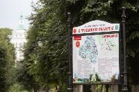 «Город – театр» Богородицк: как преображается один из старейших городов в Тульской области, Фото: 6
