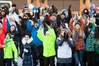 Физкультминутка на площади Ленина. 27.12.2014, Фото: 50