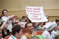 В Туле определили лучшую медсестру, Фото: 11