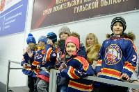 Мастер-класс от игроков сборной России по хоккею, Фото: 11