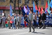 1 мая в Туле прошло шествие профсоюзов, Фото: 11