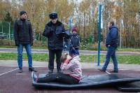 Соревнование сотрудников внутренних дел РФ, Фото: 17