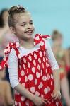 Соревнования «Первые шаги в художественной гимнастике», Фото: 29