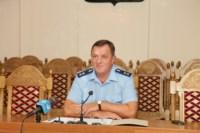 Пресс-конференция с прокурором Тульской области., Фото: 1