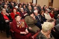 Торжественное собрание в честь Дня защитника Отечества 20 февраля 2015 года, Фото: 18