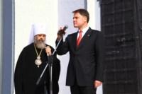 Освящение колокольни в Тульском кремле, Фото: 6