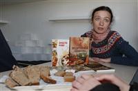 II Тульский Вегетарианский фестиваль, Фото: 13