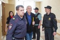 Приговор Александра Прокопука, Фото: 30