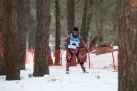 I-й чемпионат мира по спортивному ориентированию на лыжах среди студентов., Фото: 55