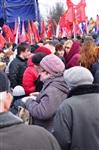 В Туле прошел митинг в поддержку Крыма, Фото: 24