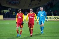 Матч «Арсенал – Рубин», Фото: 122