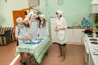 VI Тульский региональный форум матерей «Моя семья – моя Россия», Фото: 75