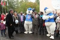 Открытие ледовой арены «Тропик»., Фото: 7