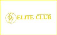 Elite club, салон красоты , Фото: 1