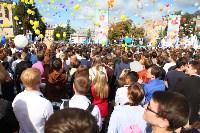 Шествие студентов, 1.09.2015, Фото: 5