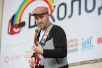 «Школодром-2018». Было круто!, Фото: 52