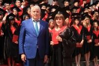 Вручение дипломов магистрам ТулГУ, Фото: 226