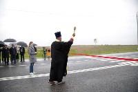 В Суворовском районе  введен в эксплуатацию участок автодороги «Калуга-Перемышль-Белёв-Орёл», Фото: 6