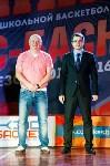 Плавск принимает финал регионального чемпионата КЭС-Баскет., Фото: 109