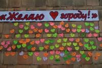 День города Щекино, Фото: 38